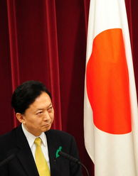 鸠山由纪夫表示他准备辞去日本首相职务.