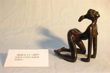 武汉性学博物馆惊现古代男女自慰器