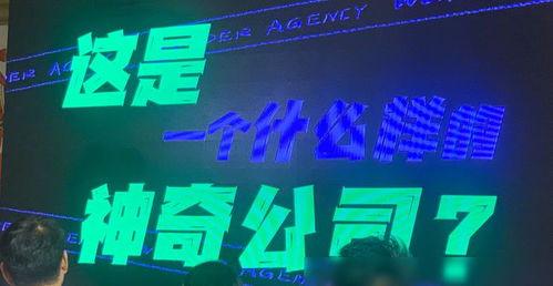 神奇公司在哪里官宣,杨超越王耀庆加盟入阵,薛之谦也来了