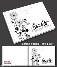 画册 菜谱封面设计图片专题,画册 菜谱封面设计下载