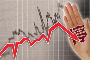 股票停牌;散户的资金怎么办