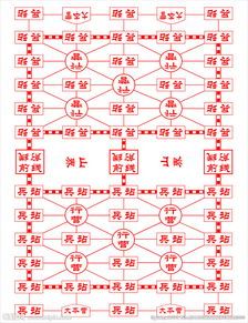 陆战棋棋盘图片