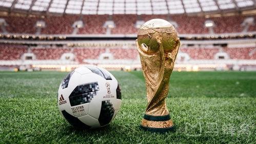 世界杯全场赛果玩法
