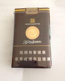 贵烟福贵(贵州什么香烟最贵)
