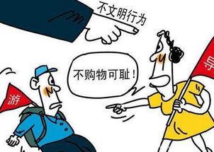 云南旅游会强制买东西吗