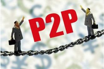 p2p理财公司排行榜(请问一下p2p排名最新100位有哪些公司?)
