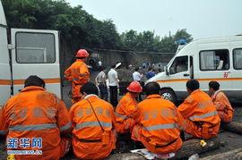 山东章丘发生涉嫌盗采煤炭资源事故案件9人死亡