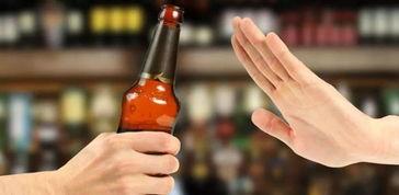 提醒少喝酒的话语
