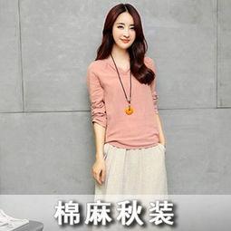时尚棉麻品牌女装