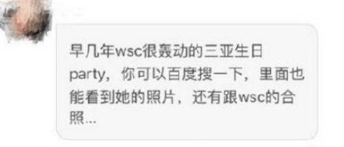 王思聪发amy是什么意思中文