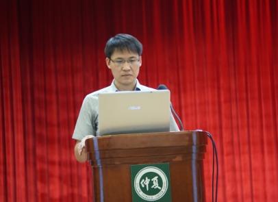 清华大学设计院bim工程师