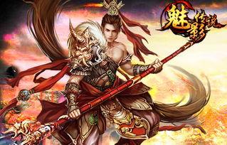 屌丝也封王9377 魅影传说 谋朝篡位之战