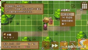 搜集武器 万物皆可武器RPG 游戏评测