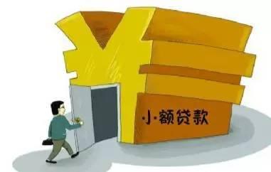 办理贷款公司(公司营业执照如何申请)