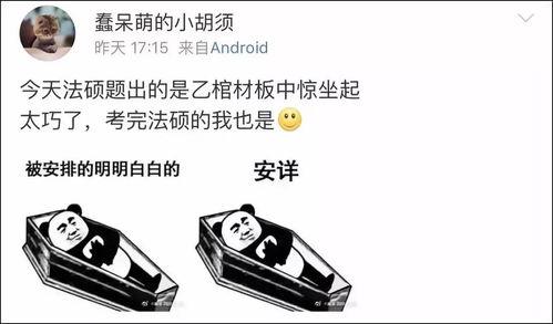 男子钻出棺材,女乘客被吓到跳车摔死这道离奇的法硕题竟是真事