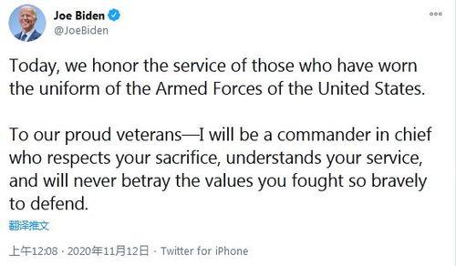 拜登发推喊话老兵我将是一位尊重你们牺牲的统帅