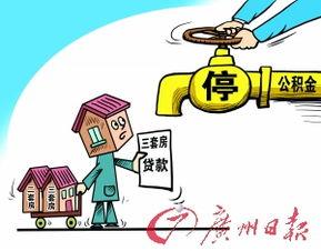 二套房贷款(买二套房贷款利率?)