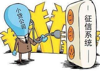 为什么现在的网贷都不通过(私人快速借5万)_1582人推荐