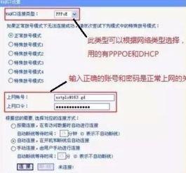 wifi拒绝接入(为什么手机连无线网显示网络拒绝接入)