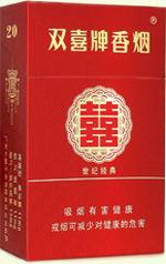 双喜硬经典1906(红双喜经典1906香烟里面有多少根?)