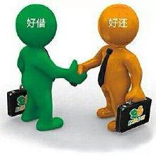 深圳企业贷款(我在别的公司有贷过,)