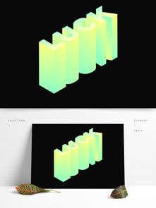 原创商用2.5D艺术字体luck字体元素图片素材 其他格式 下载 其他大全