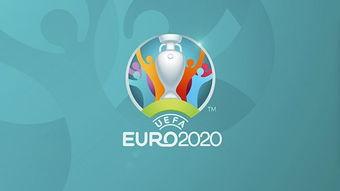 欧足联官方明年欧洲杯沿用2020欧洲杯名称