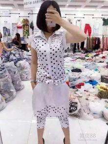 女装在哪里进货(中国最大最便宜的服装)