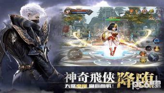 圣戒神魔之战手游下载 圣戒神魔之战 安卓版V1.18.1.100 PC6手游网