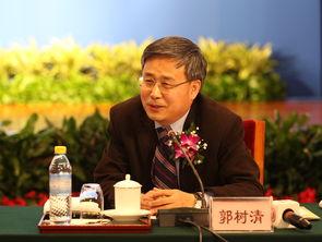 中国证监会主席郭树清: