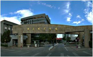 北京学院有哪些专业吗