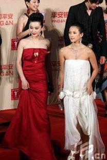 章子怡着优雅白裙亮相 范冰冰换装2次亮相