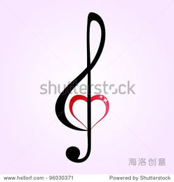 高音谱号-Shiny heart treble clef