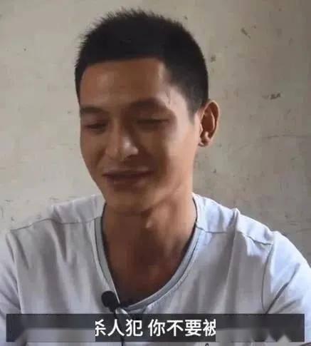 1993年张玉环含冤入狱,从那时开始宋小女的命运就被改变了.