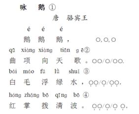 有关拼音汉字的诗词
