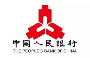 人民银行明确下半年货币政策操作思路 稳字当头、灵活精准、合理适度