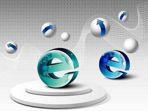 互联网金融常识