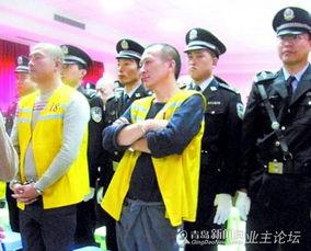 青岛聂磊涉黑案今日宣判