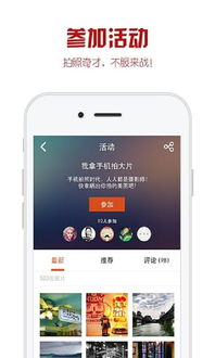 it me美图app软件下载 it me美图app安卓版 4.3.1 极光下载站