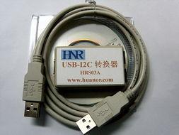 USB I2C转换器,USB I2C转换器,USB TO I2C转换器商机平台