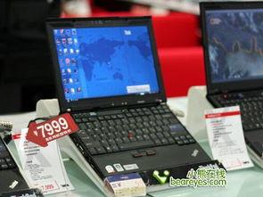 ThinkPad键盘怎么拆