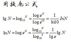 ln是什么(在数学里ln是什么意思)