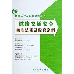 出版产业法律法规案例
