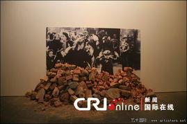 自毁艺术 大师梅茨格回顾展在伦敦举行