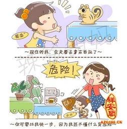 2013张性女宝宝起名大全