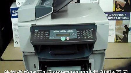 750(t5750