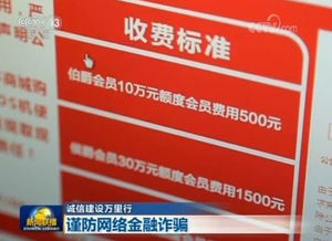 网络金融诈骗案报警平台,110网络诈骗报警中心