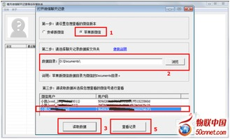 手机版中国移动怎么查通话记录