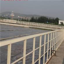 污水处理厂电话查询系统使用教程