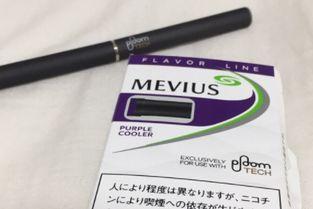 日本电子烟(gippro电子烟)
